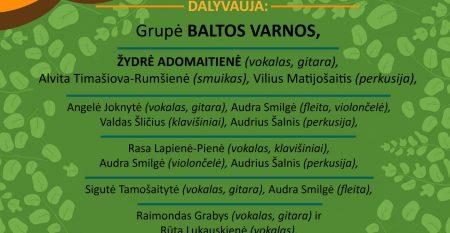 BALTAS PAUKSTIS_21_afiša